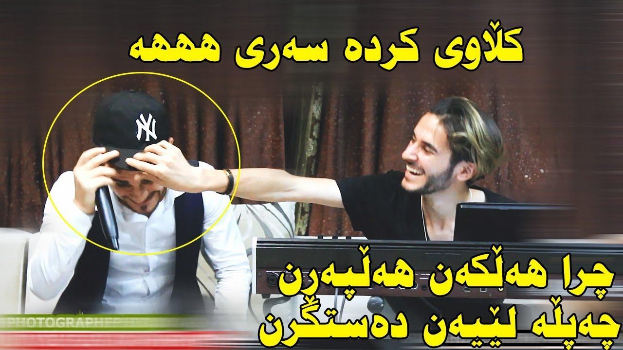 Ozhin Nawzad Track5 ( Chra Halkan Halparn ) Ga3day Hamay Aras - Zor Shazz