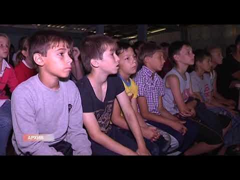 Бесплатные путевки в санаторий для шарыповских детей