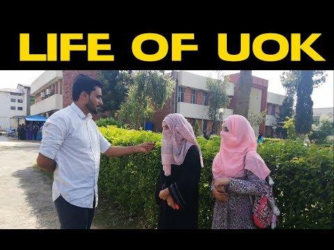 Life Of UOK | Visit to The University Of Kotli | Azad Kashmir | 2018
