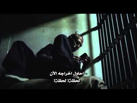 Inside (2012)  مترجم streaming vf