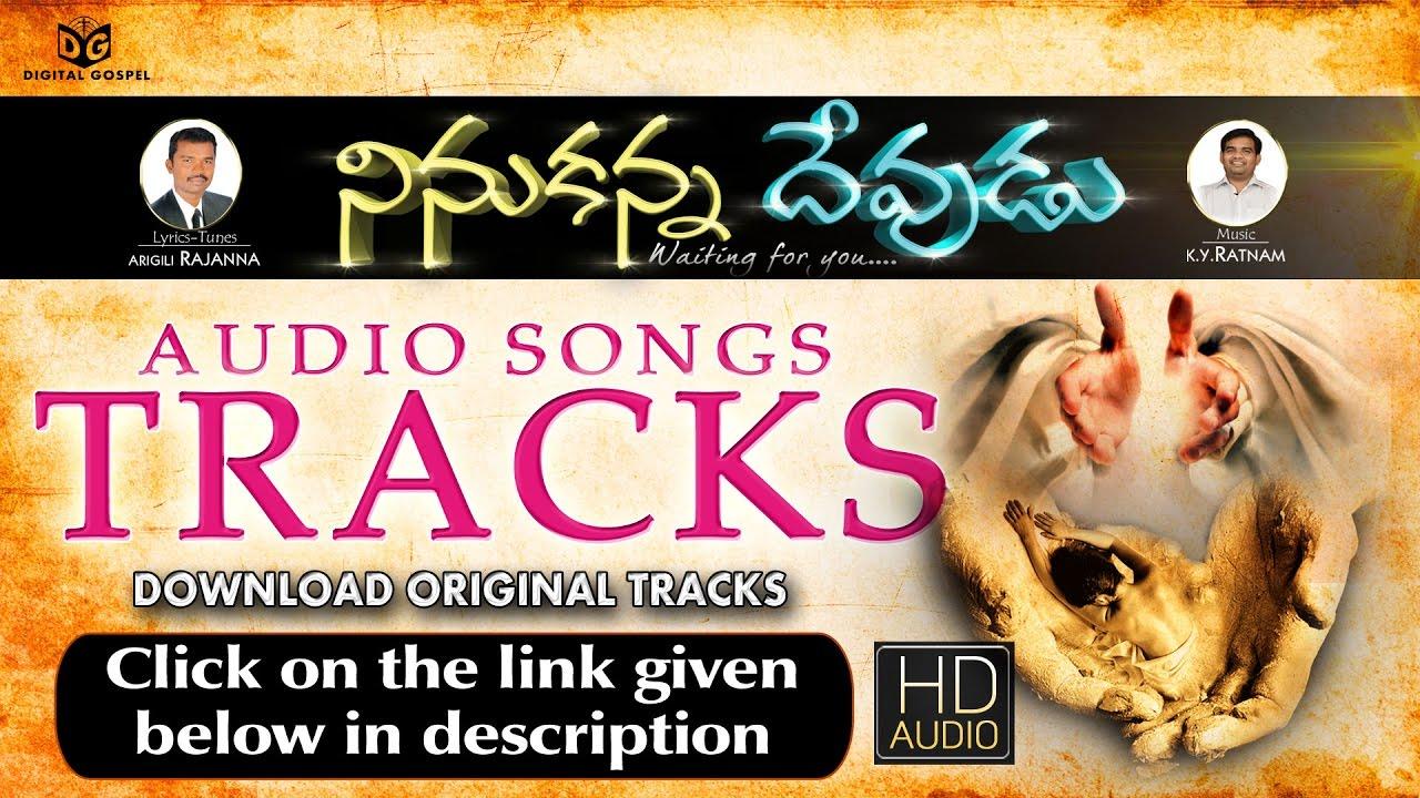 Kreesthu prema shakam audio songs tracks || christ gospel team.