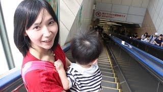 駅の中で日本一長いエスカレーターに乗ってきました Longest Escalator in Japan thumbnail