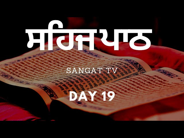 Sangat TV - Daily Coronavirus Sehaj Paath Live - Guru Har Rai Gurdwara - Day 19 - 04-04-20