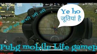 Pubg mobile Lite game play ▶ 😂💪▶️ video sports plish