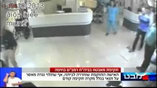 מבט - שוב מקרה של אלימות בבית חולים, הפעם נגד מאבטח ברמב
