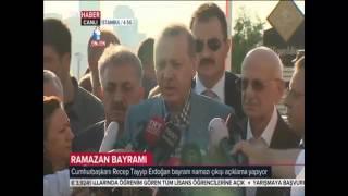 أردوغان يُغمى عليه أثناء خطبة العيد بأحد مساجد تركيا.. ما سبب ذلك؟