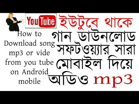 How To Download Song Mp3 From You Tube On Android Mobile
