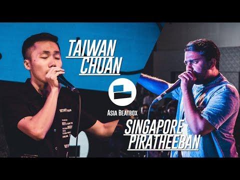 Chuan (TW)vs Piratheeban(SG)|Asia Beatbox Championship FINAL Beatbox Battle