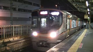 JR大阪環状線323系内回り列車 夜の天満駅入線