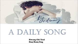 Cover images 황치열 (Hwang Chi Yeul) – 매일 듣는 노래 (A Daily Song) Han/Rom/Eng Lyrics
