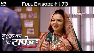 Ishq Ka Rang Safed - 25th February 2016 - इश्क का रंग सफ़ेद त्रिशक्ति - Full Episode (HD)