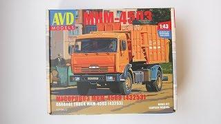Набір - Сміттєвоз КАМАЗ МКМ-4503 (AVD Models)