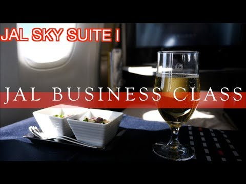 JAL国際線ビジネスクラス完全個室型シート搭乗記!!JAPAN AIRLINES Business Class