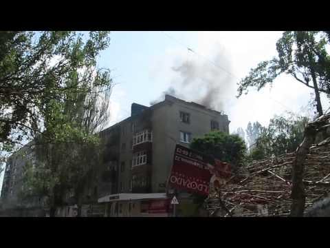 Airstrike in Ukraine. Slavyansk.