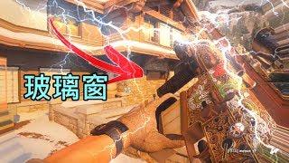 【啾吉】虹彩六號 - 爆笑時刻 / 玻璃窗竟然偷那麼多人!!(ft.小侯)
