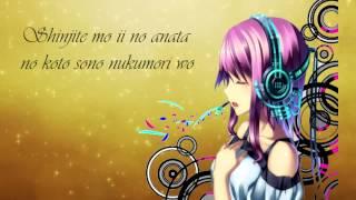 """The Distance"" Maiko Nakamura Ft. Cliff edge Lyric Video"