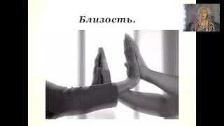 Тест  💫 Есть ли настоящая близость между вами и вашим мужчиной 💫(, 2015-10-13T13:30:27.000Z)