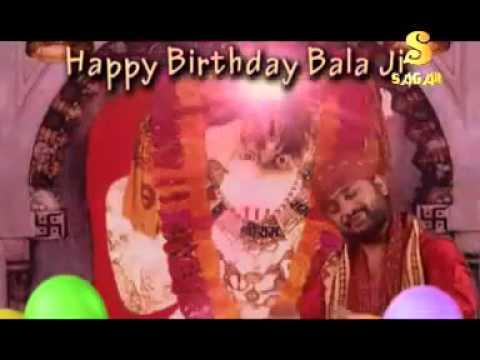 hanuman ji Happy Birthday To U Kick