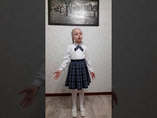 Изображение предпросмотра прочтения – ДаринаЛыкова читает произведение «Звезды» С.А.Есенина