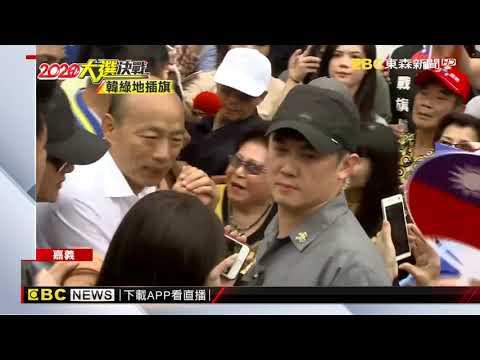 韓國瑜嘉義行農民跪陳情 警方盾牌雨傘維安
