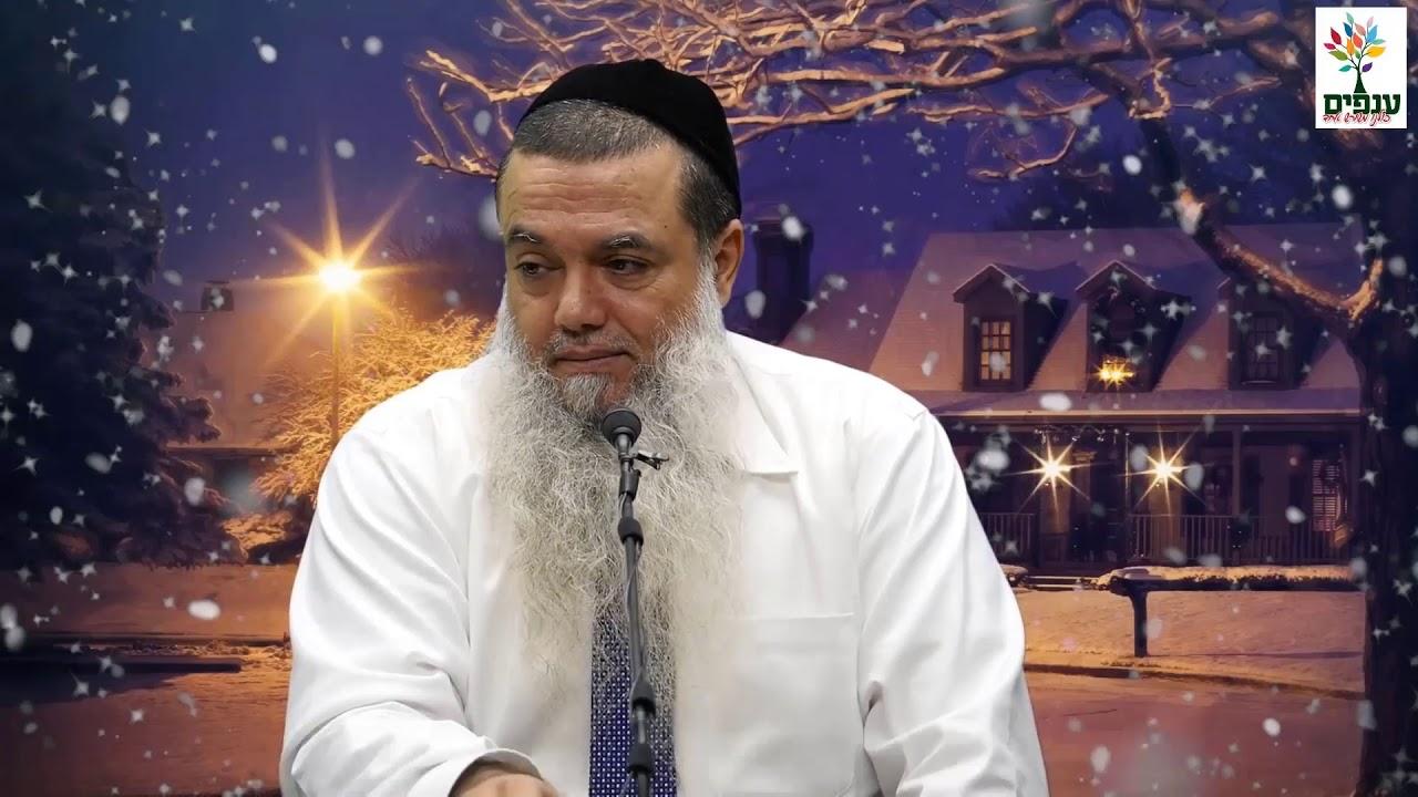 """הרב יגאל כהן - צמרמורתתת!!! אל תוציאו את המילה """"גירושין"""" לעולם מהפה. תשמעו את זה!"""