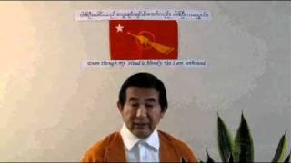 Prof Kanbawza Win speech, Not To Vote in Burma 2010 Election (Sham Election)