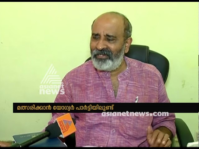 Election 2019 |Won't contest Lok Sabha poll says Mathew T thomas