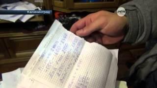 Пенсионер из Калининграда организовал сеть борделей