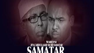 Video WAREYSI- JEN.Cabdullaahi Siciid Samatar iyo Cabdikariin Calikaar  13 09 2013 download MP3, 3GP, MP4, WEBM, AVI, FLV Juli 2018