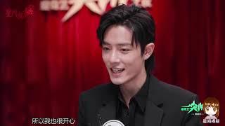 [Eng Sub] Xiao Zhan 2020 Iqiyi Night of Screams Insightful Interview 肖战爱奇艺尖叫之夜采访
