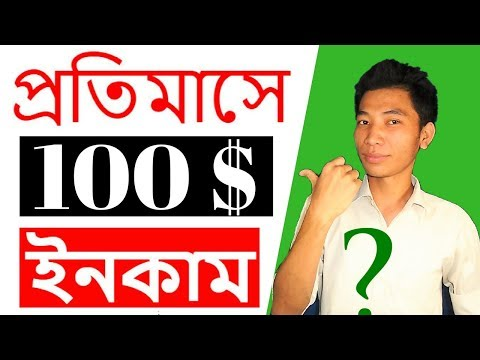 How To Earn $100 Per Month Without Investment From Bangladesh | Top Five Secret Ways To Make Money