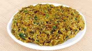 ভাঁজা বেগুন ভর্তা । Vaja Begun Vorta Recipe | Roasted Eggplant