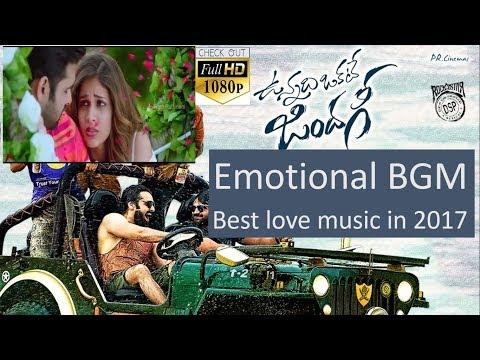 Vunnadhi Okate Zindagi Emotional Bgms|DSP|Anupama|Lavanya | Ram Pothineni