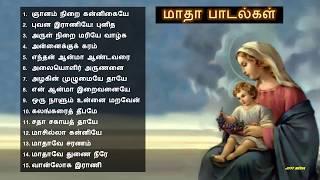 Tamil Christian   வேளாங்கண்ணி  மாதா பாடல்கள் Collections