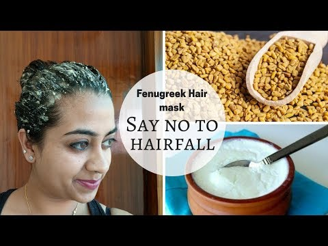 Fenugreek Hair Mask