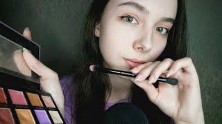 ASMR макияж в салоне Ролевая игра шёпот