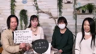 パーソナリティ❳ セラピストユー ❲ゲスト❳ 岡 恵子 ウィキペディアhttps...