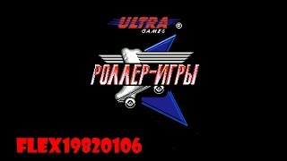 Rollergames - NES: Roller Games (rus) longplay [98] - User video