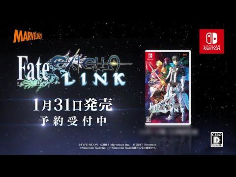 Nintendo Switch版 Fate/EXTELLA LINK:プロモーション映像