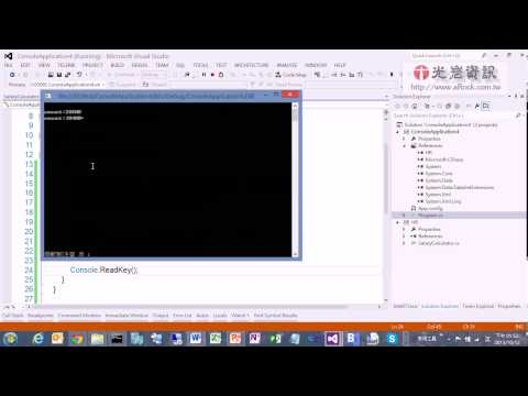 MS Enterprise Library 6.0 - Unity Application Block