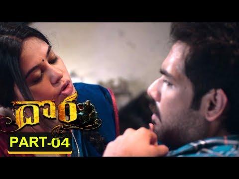 Dora | Part 04/10 | Sathyaraj,...