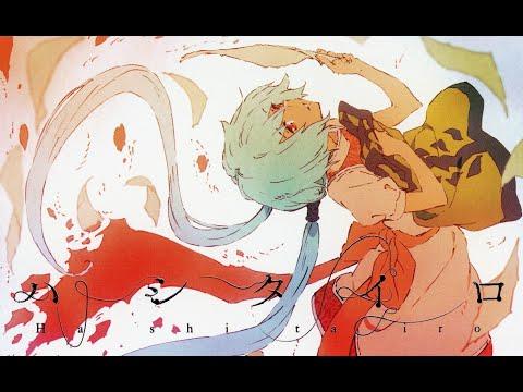 violin ver. ハシタイロ/Hashitairo『クジラの子らは砂上に歌う』ED主題歌/Kujira no Kora wa Sajou ni Utau ED