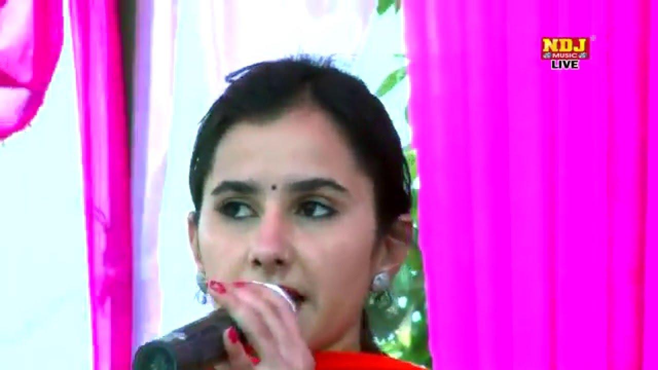 Tanne Badlungi Bhartar || New Haryanvi Song 2016 || Chhoti Sapna || NDJ Music