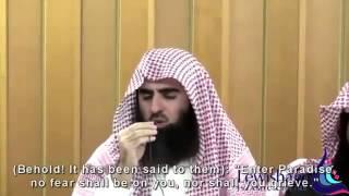 Muhammad Luhaidan _ Surah Al Araf _ English Translation