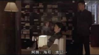 Brothers (2007) 兄弟之生死同盟 part 1