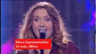 The Voice of Greece | Έλενα Στρατηγοπούλου - Blind Auditions (S01E02)