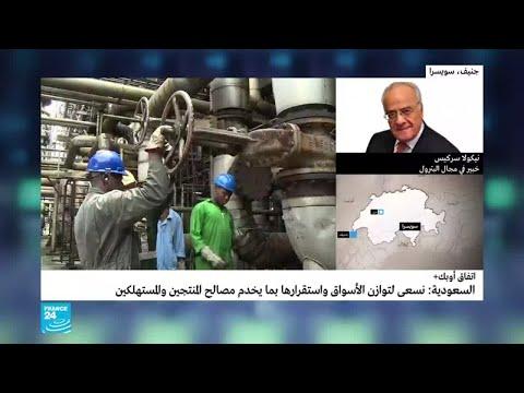 النفط في زمن الكورونا: هل انقلب قرار السعودية -معاقبة- روسيا على المملكة؟  - نشر قبل 3 ساعة