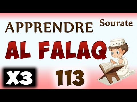 Apprendre sourate Al falaq 113 (Répété 3 fois)cours tajwid coran[learn surah al falaq]