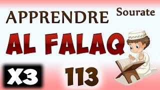 Apprendre Sourate Al Falaq 113 (Répété 3 Fois)  Cours Tajwid Coran  [learn Surah Al Falaq]