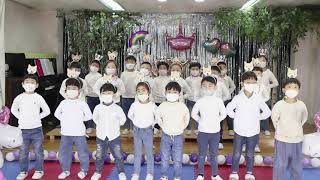 2020 짐랜드 유치원 발표회 만4세 좋은 열매반 성악…
